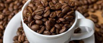 Разбираем мифы о кофе, в которые вы до сих пор верите